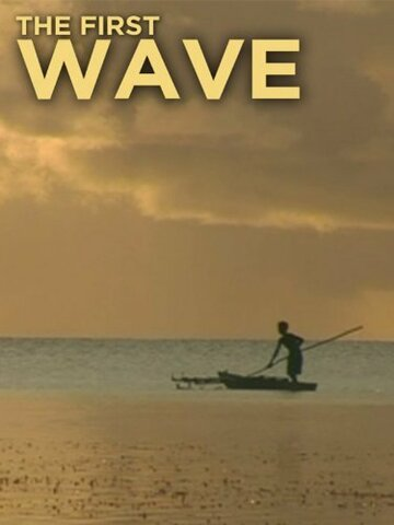 (The First Wave)