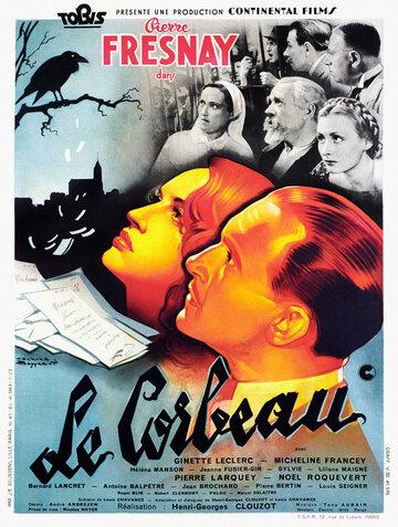 Ворон (1942)