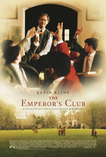 Императорский клуб 2002