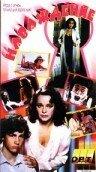 Наваждение (1991)