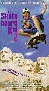 Скейтборд 2 (1994)