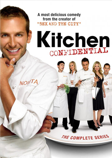 ������� �� ����� (Kitchen Confidential)