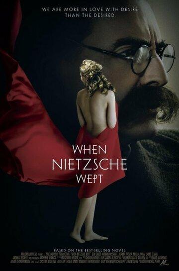 Когда Ницше плакал смотреть онлайн