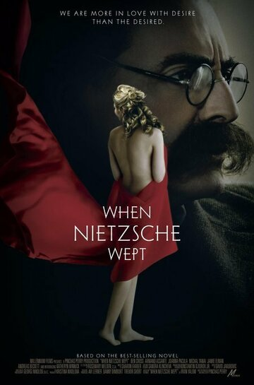 Когда Ницше плакал (2007)