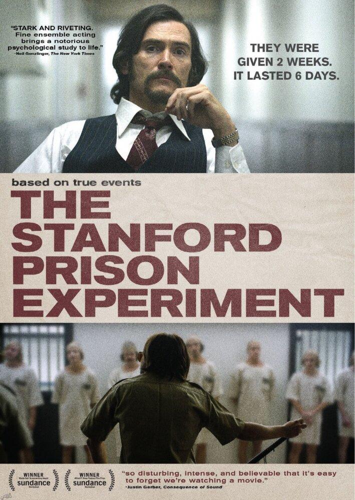 Тюремный эксперимент в Стэнфорде | The Stanford Prison Experiment | Смотреть онлайн HD