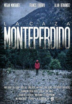 Охота. Монте-Пердидо (2019)