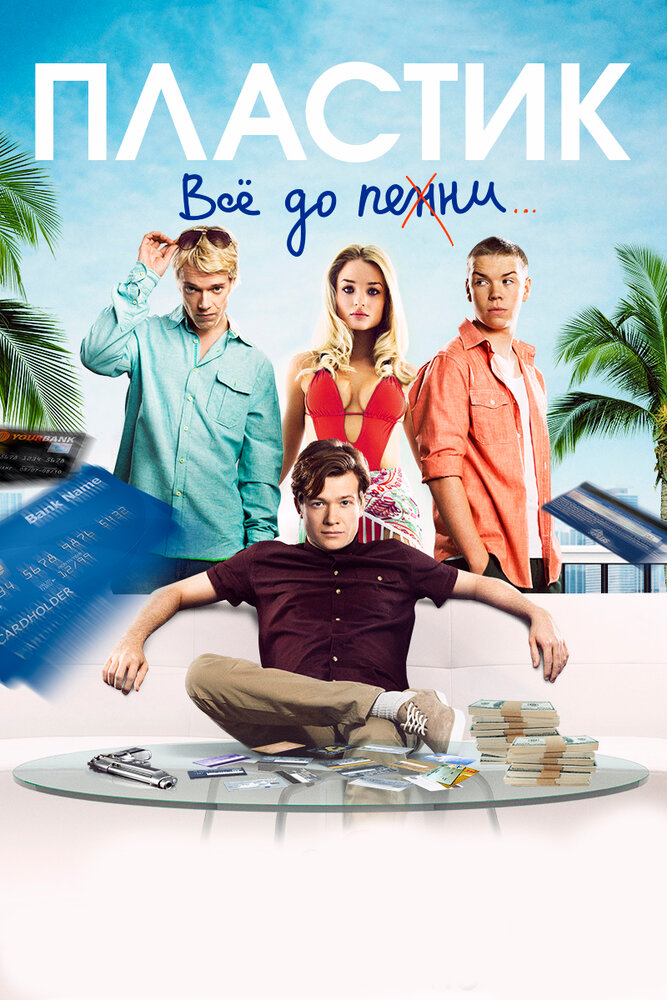 Русское гей порно xvideos