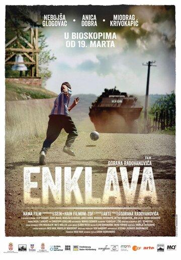 Анклав (2015) полный фильм онлайн