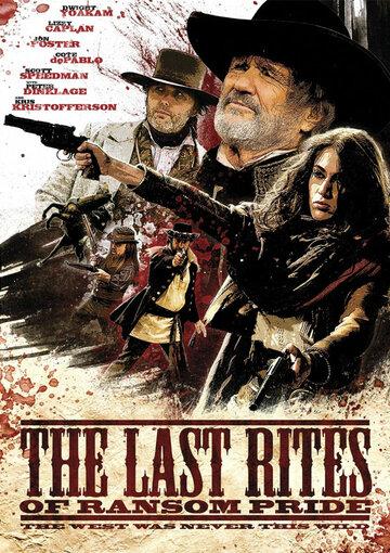 Панихида по Рэнсому Прайду / The Last Rites of Ransom Pride (2010)