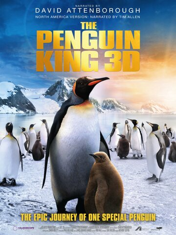 ������ ��������� (The Penguin King)