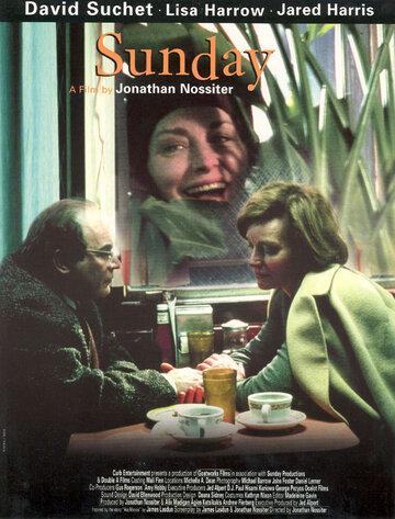 Воскресенье (1997)