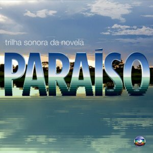 Рай (2009)