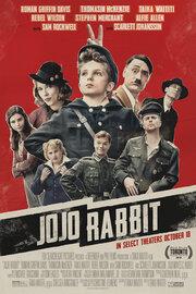Кролик Джоджо (2019) смотреть онлайн фильм в хорошем качестве 1080p
