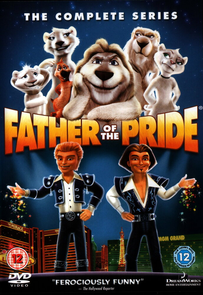 Отец невесты / Father of the Pride (2004)