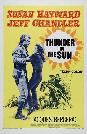 Гром под солнцем (1959)
