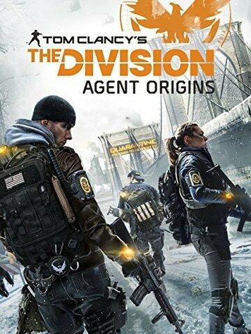 Подразделение: Происхождение агента 2016