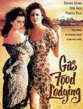 Бензин, еда, жилье (1992)