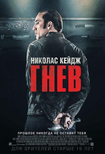 Токарев (2014) смотреть онлайн HD720p в хорошем качестве бесплатно