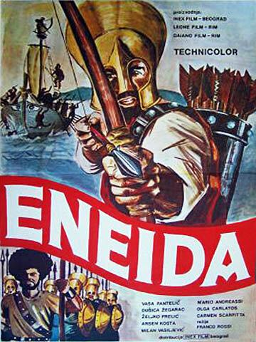 Энеида (1971)
