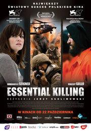 Необходимое убийство (2010)