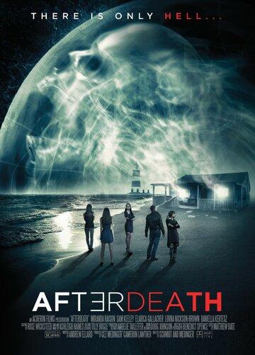 Фильм После смерти