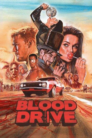 Blood Drive (2017)