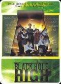 Школа `Черная дыра` (2002)