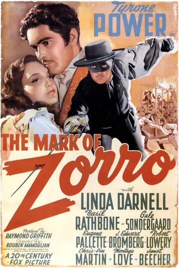 Знак Зорро (1940) полный фильм онлайн