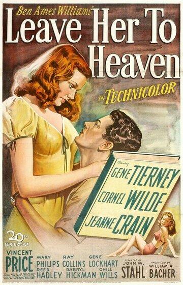 Постер к фильму Бог ей судья (1945)