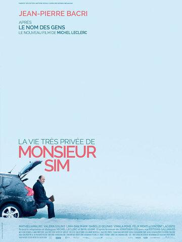Фильм Невероятно личная жизнь месье Сима