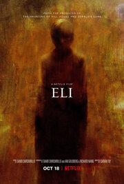Элай (2019) смотреть онлайн фильм в хорошем качестве 1080p