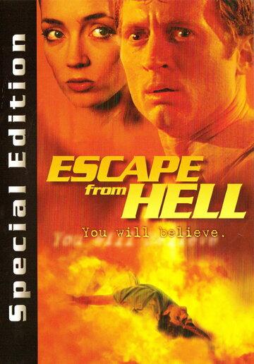 Сбежавший из ада (2000)