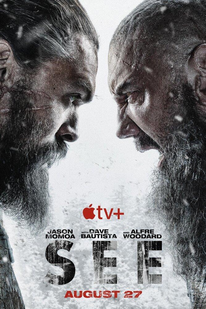 Видеть (2019)