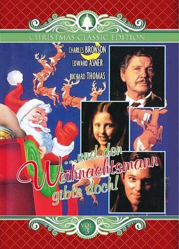 Да, Вирджиния, Санта Клаус есть на самом деле (1991)