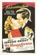 Молодые любовники (1954)