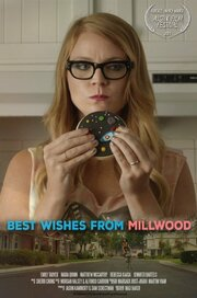 Best Wishes from Millwood