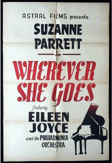 Куда бы она ни шла (1951)