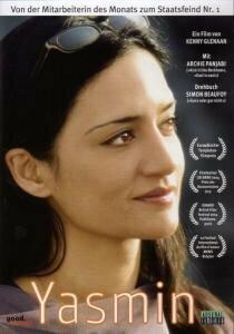 Ясмин (2004)