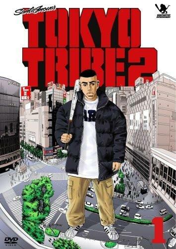 Банды Токио 2