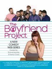 The Boyfriend Project (2019) смотреть онлайн фильм в хорошем качестве 1080p