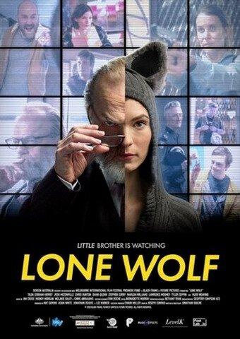 Одинокий волк 2021   МоеКино