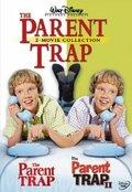 Ловушка для родителей 2 (The Parent Trap II)