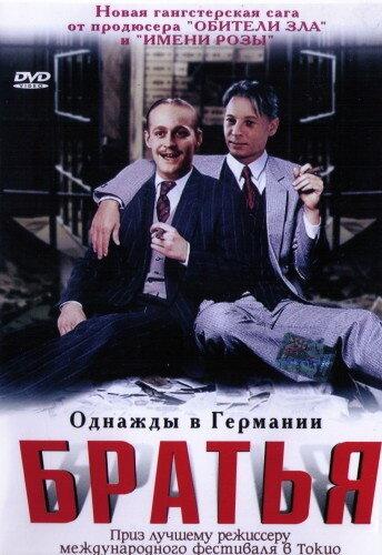KP ID КиноПоиск 5267