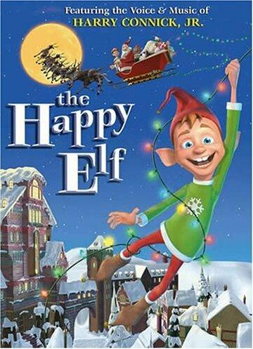 Счастливый Эльф (2005)