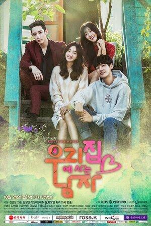 300x450 - Актеры дорамы: Мужчина в моём доме / 2016 / Корея Южная