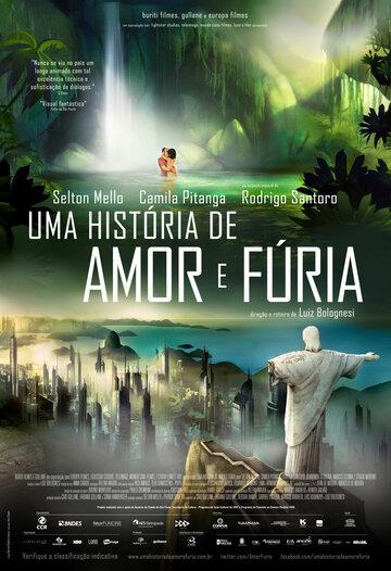 Рио 2096: Любовь и ярость смотреть онлайн
