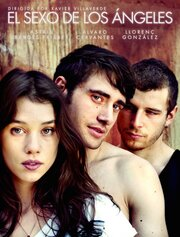 Секс ангелов (2012)