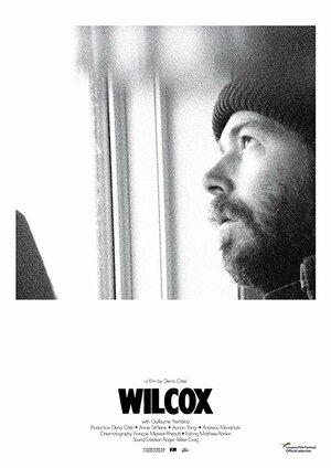 Уилкокс (2019)
