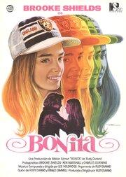 Тилт (1979)