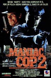 Маньяк-полицейский 2 (1990)